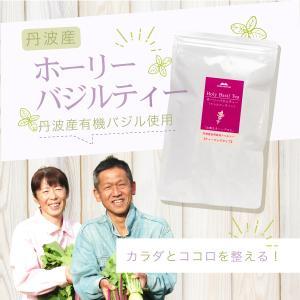 オーガニックトゥルシーティー 有機JAS認定 自然栽培丹波産有機トゥルシー100%使用 有機ホーリーバジル ティーバッグタイプ|tanba-shinotaro