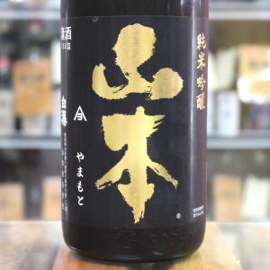 日本酒 白瀑 しらたき 山本 純米吟醸 潤黒 Pure Black ピュアブラック 720ml 秋田...