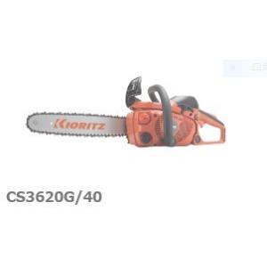 共立・やまびこ チェーンソー CS3611G/40 40cmバー 25AP-84E|tanboya-store