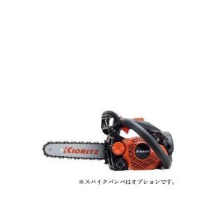 共立 トップハンドルソー CS251T/20RC25|tanboya-store