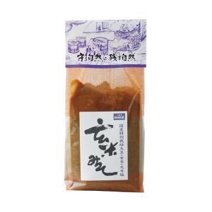 消費者御用蔵玄米味噌(1kg)|tandi