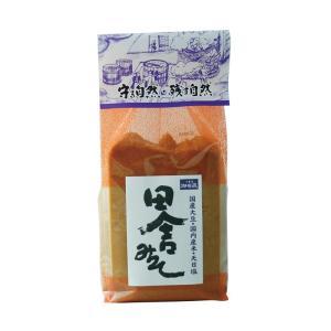 消費者御用蔵田舎味噌(1kg)|tandi