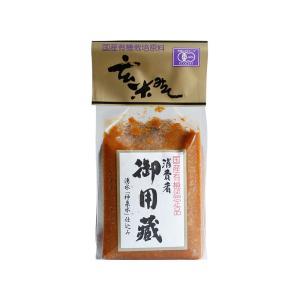 有機JAS玄米味噌(500g)|tandi