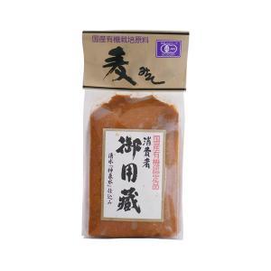 有機JAS麦味噌(500g)|tandi