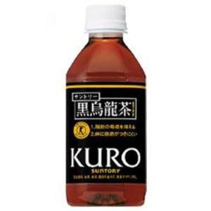 【トクホ】サントリー黒ウーロン茶 350ml(自動販売機用)1ケース(24本入)