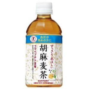 【トクホ】サントリー胡麻麦茶 350ml(自動販売機用)1ケ...