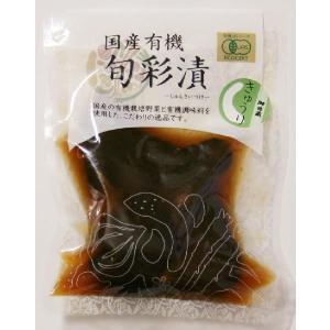 旬彩漬 きゅうり(80g)|tandi