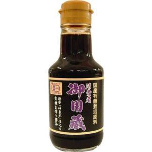 有機JAS生醤油(150ml) tandi