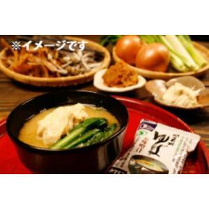 国産有機のお味噌汁(ゆば)7g×5個入|tandi|02