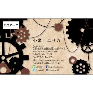 デザイン名刺 スチームパンク風 001(design-001)|tandp
