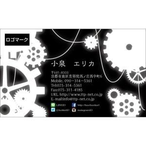 デザイン名刺 スチームパンク風 002(design-002)|tandp