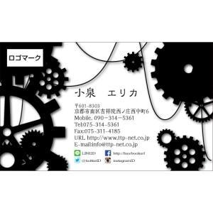 デザイン名刺 スチームパンク風 003(design-003)|tandp
