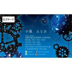 デザイン名刺 スチームパンク風 004(design-004)|tandp