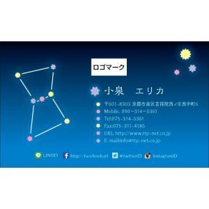 デザイン名刺 星座オリオン座モチーフ1(design-005)|tandp