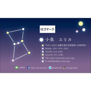 デザイン名刺 星座オリオン座モチーフ2(design-006)|tandp