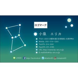デザイン名刺 星座オリオン座モチーフ3(design-007)|tandp