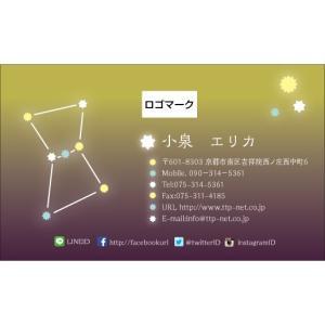 デザイン名刺 星座オリオン座モチーフ4(design-008|tandp