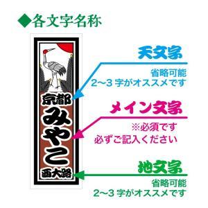 【千社札1セット40枚入】グラデーション:黄白青グラデ|tandp|02
