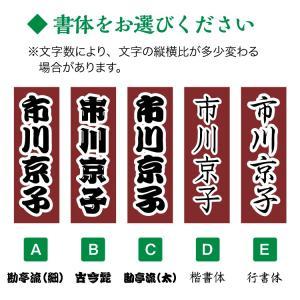 【千社札1セット40枚入】グラデーション:黄白青グラデ|tandp|03