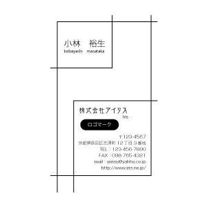 シンプルデザイン名刺(simple-001-white)|tandp