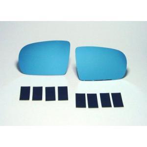 メルセデスベンツW211E・W203Cクラス R800ブルー・ドアミラー|tandtshop-ink