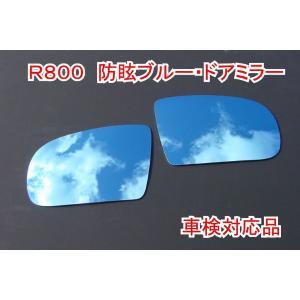 プリウスZVW30専用 防眩ブルー・ワイドドアミラー|tandtshop-ink