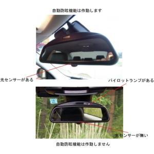 BMW ETC専用 R1200ワイドルームミラー(ブルー)|tandtshop-ink|04