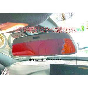 BMW ETC R1200ワイドルームミラー(クローム)|tandtshop-ink|05