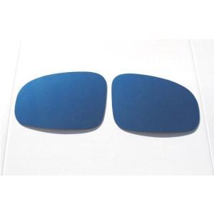 プリウスα(ZVW40)・WISH(20系) 防眩ブルー・ワイドドアミラー|tandtshop-ink