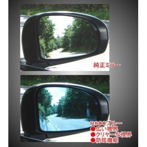 プリウス(ZVW50)・シエンタ(170系) C-HR(NGX系)防眩ブルー・ワイドドアミラー|tandtshop-ink|03