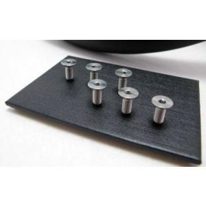 ステアリング取り付けボルト(M5x12mm)|tandtshop-ink|02