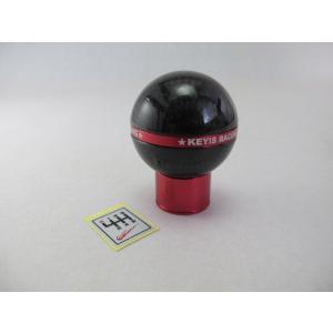 KEY'S RACING CARBON SHIFT KNOB M/T (86/BRZ) |tandtshop-ink