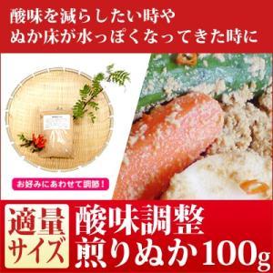 ※5袋のご注文までは別途・ネコポス代350円(全国共通)での発送になります。 ※6袋から宅配便での発...