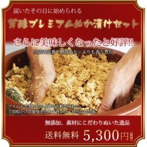 届いた翌日には美味しいぬか漬けが食べれます。 長期熟成された手作りのぬか床です 懐かしいお袋の味をお...