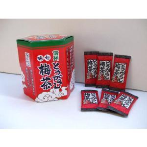 信州七味とうがらし梅茶|tanguramstore