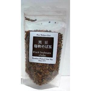黒豆韃靼そば茶 黒姫和漢ブレンド茶シリーズ