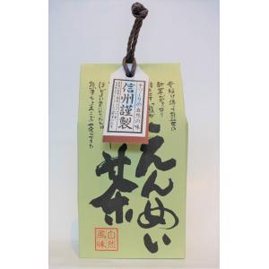 黒姫和漢善光寺えんめい茶 ティーバッグ20個入り|tanguramstore