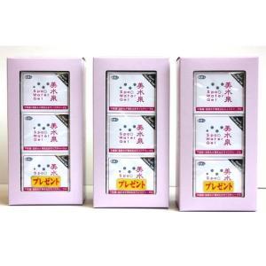 沖縄への発送は別途 手数料700円いただきます。また到着までお時間がかかります。 ご了承ください  ...