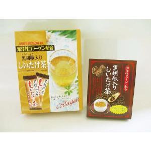 黒胡椒入り しいたけ茶  得用箱入り 10個セット|tanguramstore