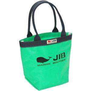 JIB バケツミニ BKmini23 エメラルドグリーン×チャコールグレーハンドル 27×20×10cm|tanida