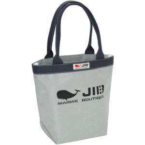 JIB バケツミニ BKmini23 グレー×チャコールグレーハンドル 27×20×10cm|tanida