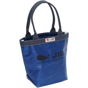 JIB バケツミニ BKmini23 ネイビー×チャコールグレーハンドル 27×20×10cm|tanida