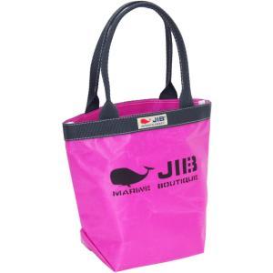 JIB バケツミニ BKmini23 ピンク×チャコールグレーハンドル 27×20×10cm|tanida