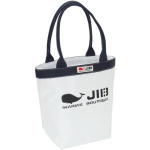JIB バケツミニ BKmini23 ホワイト×チャコールグレーハンドル 27×20×10cm|tanida