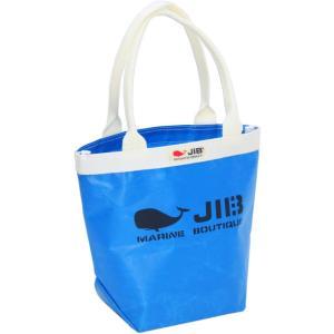 BKmini23 JIB バケツミニ ロケットブルー×ホワイトハンドル|tanida