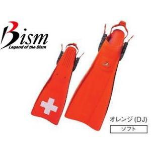 FF2600DJ ビーイズム FF-FREX オレンジ 男性用|tanida
