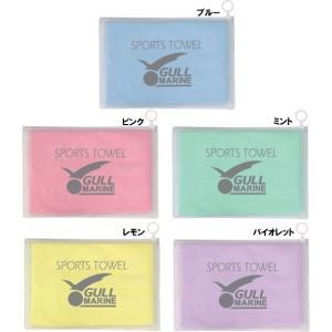 GULL スポーツタオルIII *Lサイズ/GA-5074/GULL(ガル) |tanida