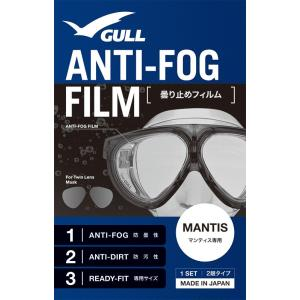 GM-5082 ガル GULL 曇り止めフィルム マンティス用 左右1セット|tanida