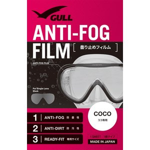 GM-5083 ガル GULL 曇り止めフィルム ココ用 1枚|tanida