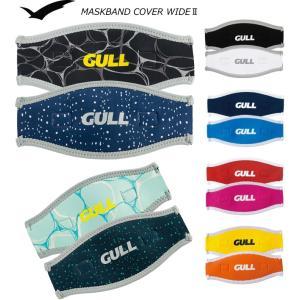 GULL マスクバンドカバーワイド GP-7035A 即日発送可|tanida